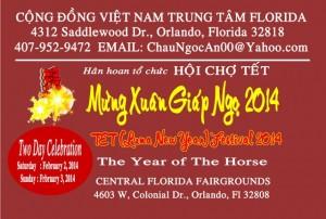 Vietnamese Community Orlando Tet Festival 2014